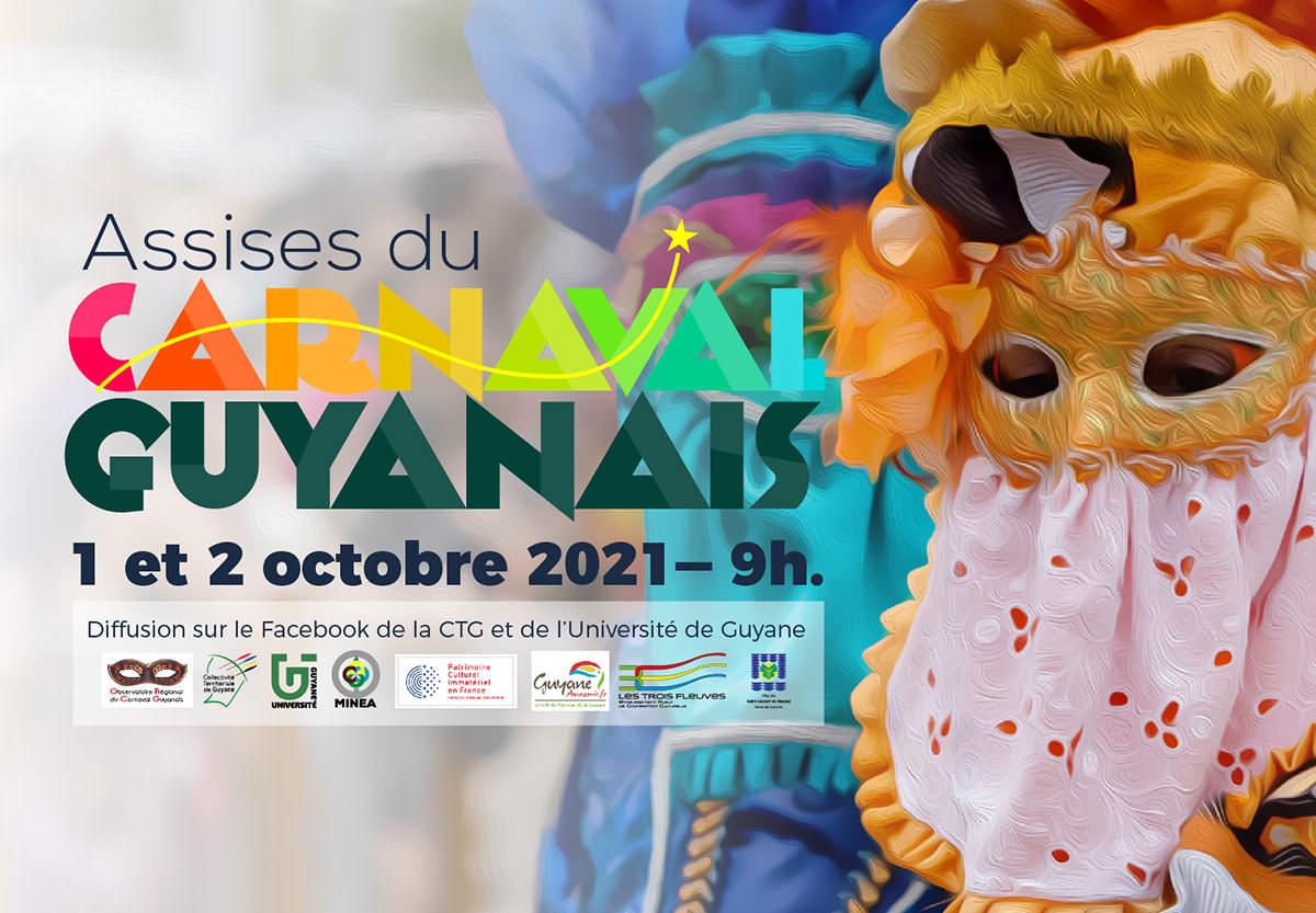 Les Assises du Carnaval guyanais